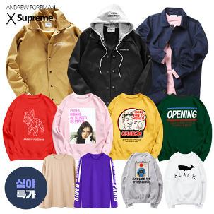 http://image.wemakeprice.com/deal/4/916/4369164/c812942840d7efd0ce2ba1d50cdc83239c001d47.jpg?modify=D_1552039857