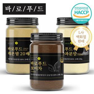 보이차/레몬밤/노니 추출분말가루