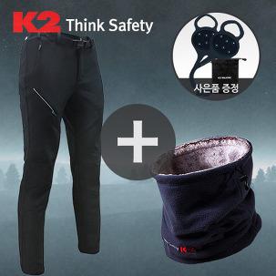 [무료배송] K2정품기모바지+넥게이터