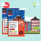 [일본]LTE 선불유심<br/>한정 특가판매!_best banner_57__/deal/adeal/1869804