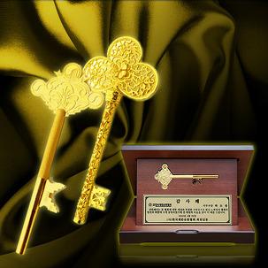 [무료배송] 순금열쇠 행운의열쇠