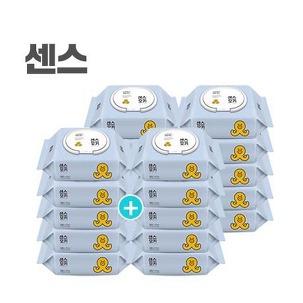 [무료배송] 센스물티슈 캡형 10+10팩