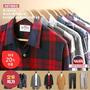 [오후특가] 남녀 기모/모직셔츠 20%