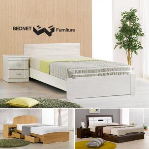 일반형/서랍형/통판형 침대