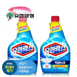 [투데이특가] 유한락스 욕실청소 1+1