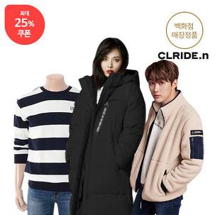 [백화점] 클라이드 +25%