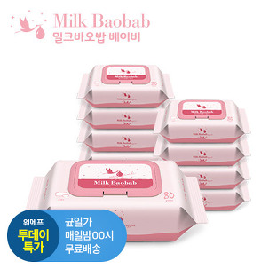 [투데이특가] 바오밥 물티슈 캡형x10