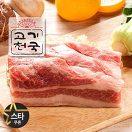 [스타쿠폰] 고기천국<br/>삼겹살 500g_best banner_40__/deal/adeal/1494985