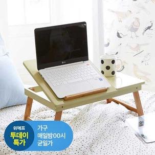 [투데이특가] 노트북 접이식 테이블