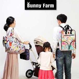 바니팜 기저귀가방 백팩/숄더/백인백