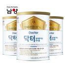 [원더배송] XO<br/>호프닥터&알레기 3캔_best banner_44__/deal/adeal/1855925