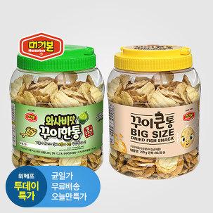 [투데이특가] 와사비꾸이+꾸이큰통!!