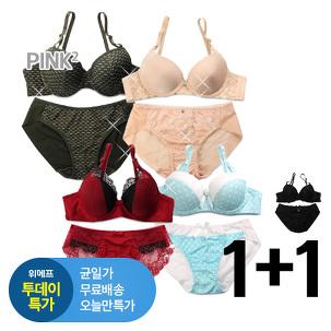 [투데이특가] PINK2최고! 선착순+1더