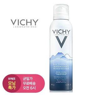 [모닝특가] 비쉬 온천수미스트 150ml