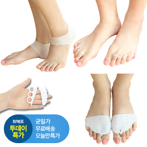 [투데이특가] 실리콘 발가락패드