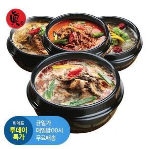 [투데이특가] 眞 진 내장탕 600g 3봉