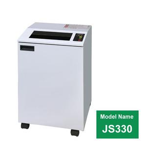 문서세단기 JS330 245mm