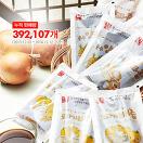 햇사과즙,도라지배즙,<br/>양파즙 390원~_best banner_38__/deal/adeal/1359795