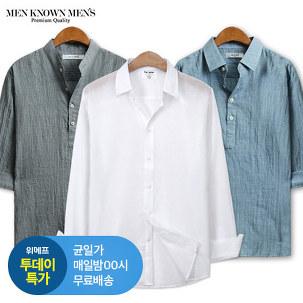 [투데이특가] MKM9 린넨셔츠/남방