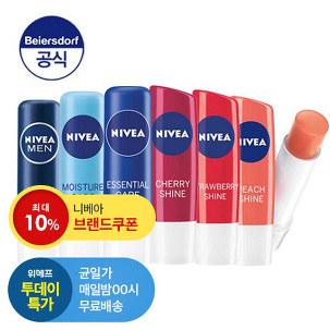 [투데이특가] 니베아 립케어 립밤 X3