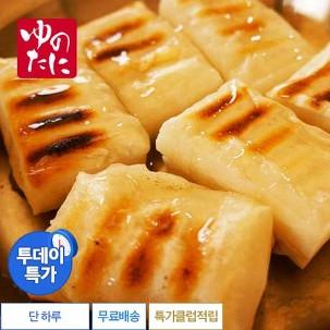 [투데이특가] 일본정통 키리모찌 1kg
