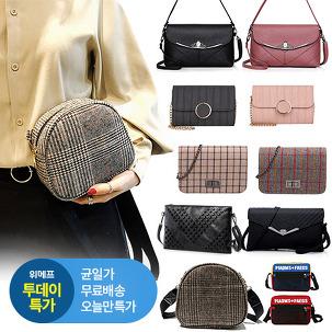 [투데이특가] 봄신상 여성가방