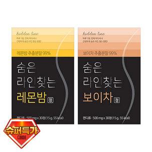 [슈퍼특가데이] 레몬밤/보이차정 3통