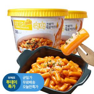 [투데이특가] 국떡 까르보맛 떡볶이