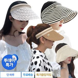 [투데이특가] 레이스썬캡 모자