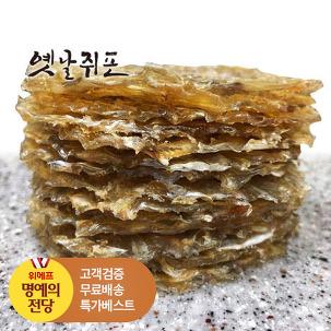 [명예의전당] 도톰한 참쥐포(소)15장