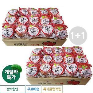 [게릴라특가] 세척 사과 2.5kg+2.5kg