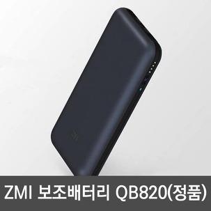 삼성노트북 보조배터리 ZMI QB820