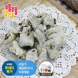 [투데이특가] 김부각 김스낵 1봉!