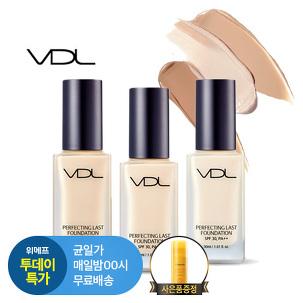 [투데이특가] VDL 래스트 파운데이션