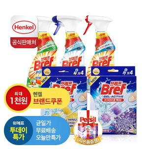 [투데이특가] 브레프 욕실 청소 2+1