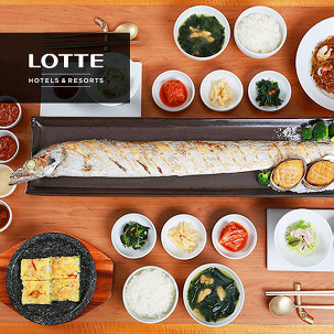[제주] 롯데호텔 무궁화 한식