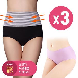 [모닝특가] 똥배보정거들팬티1+1+1