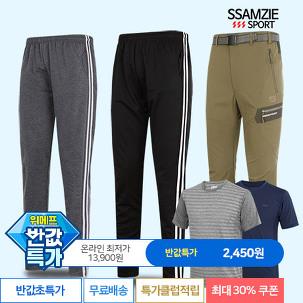 [반값특가-파랑] 등산바지/쿨론티