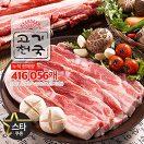 [스타쿠폰] 고기천국<br/>삼겹살500g_best banner_42__/deal/adeal/1275596