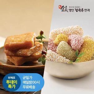 [투데이특가] 명인김규흔 꿀약과500g