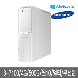 삼성전자 데스크탑 DM500S7A-A34S