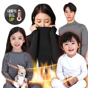 [무료배송] 온가족발열내의+쿠폰