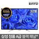 [무료배송] 이엔티비<br/>32인치 HD TV_best banner_17__/deal/adeal/1457486