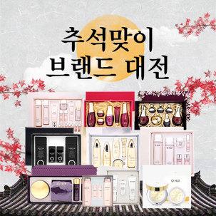 [무료배송] LG생활건강 브랜드 세트