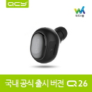QCY Q26 블루투스<br/>이어셋_best banner_50__/deal/adeal/1588266