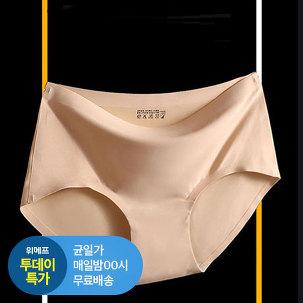 [투데이특가] 심리스 노라인팬티 1+1
