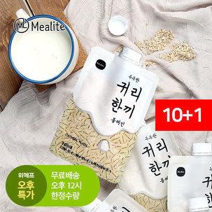 [오후특가] 10+1 건강식단귀리한끼