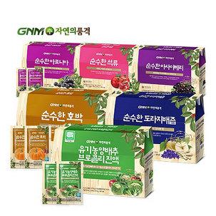 [원더배송]GNM 자연의품격 양배추즙
