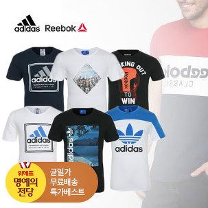 [명예의전당] 리복/아디다스 티셔츠
