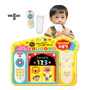 [어린이날] 애플비! 리모콘 사운드북